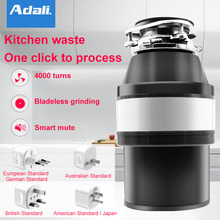 цена на ADALI 380W Food Waste Disposer Air Switch 1400ml Large Capacity garbage disposal Stainless Steel Food Grinder kitchen appliances