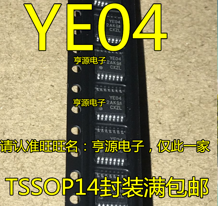 10 PCS <font><b>TXB0104PWR</b></font> TXB0104 printing word YE04 TSSOP - 14 conversion voltage level chip image