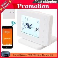 Wireless Thermostat Wifi Smart Temperature Controller For Gas Boiler And Actuator Room Heating Work With Google Home Alexa