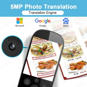 Image 4 - Tomkas tradutor de voz simultânea 2.4 Polegada wifi foto tradução multi idioma portátil inteligente tradutor de voz para o turismo