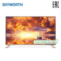TV 50 pollici Skyworth 50G2A 4K AI smart TV Android 8.0