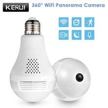 KERUI مصباح ليد 960P اللاسلكية بانورامية أمن الوطن واي فاي CCTV فيش لمبة مصباح IP كاميرا 360 درجة أمن الوطن لص
