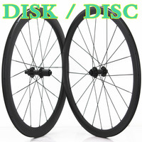 CX Cyclocross Wheelset Disc Brake Gravel Carbon Road Bike Tubeless Clincher Tubular 700c Disk Bicycle Road Wheel set
