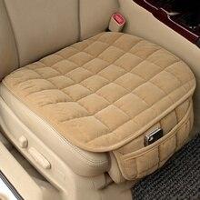 Универсальные зимние теплые чехлы для сидений автомобиля, Нескользящие Чехлы для передних сидений, дышащие накладки для автомобильных сидений, Защитные чехлы для автомобильных сидений