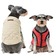 Одежда для собак ветрозащитное теплое пальто домашних животных