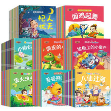 160 Books/Set Children's Picture Book Storybook Enlightenment Book For Baby Before Going To Bed Phonetic Full-Color Story
