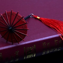 Blesses Pendant Chinese Paladin Movie Red Umbrella Toy Key Chain 12cm