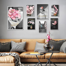 No Framed Modern Flowers Canvas Art Painting Prints Wall Decorative Posters Nordic Grey Background Pictures Office Home Decor