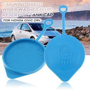 Image 5 - 55mm Car Windshield Wiper Washer Fluid Reservoir Tank Bottle Cover For Honda CR V/Civic/Accord/CRX Etc Plastic Car Accessories