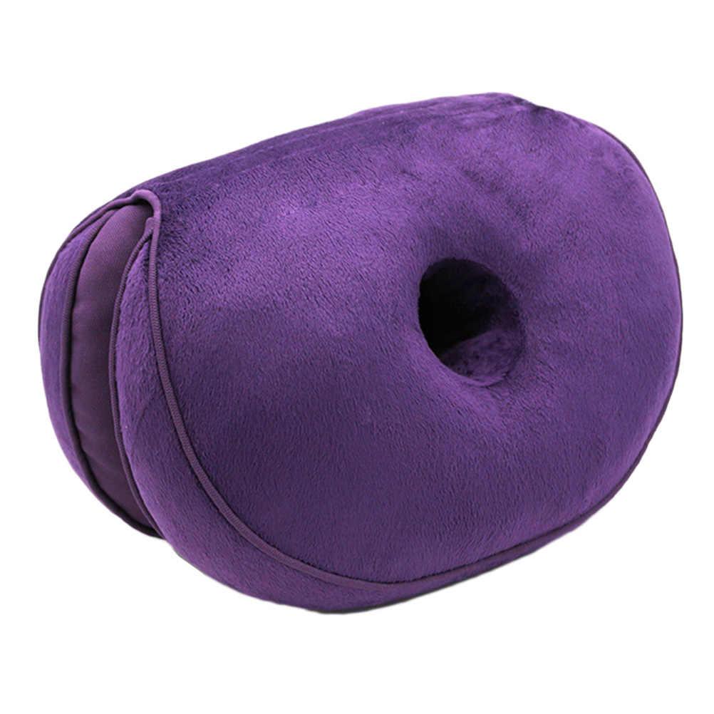 Peluche peluche oreillers en peluche double confort coussin soulever les hanches jusqu'à siège multi-fonction beau coussin de siège bout à bout