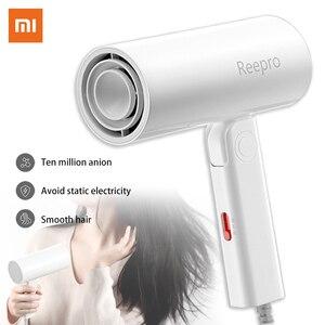 Image 1 - 1PC Xiaomi Youpin Reepro 1300W sèche cheveux professionnel séchage rapide poignée pliante sèche cheveux RP HC04 blanc avec haute qualité