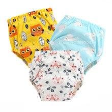 Милые детские подгузники, Многоразовые Детские моющиеся подгузники из хлопка, тренировочные штаны, трусы, подгузники