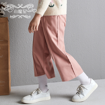 Kid Straight Wide-Leg Casual Pants Autumn And Winter Outer Wear New Style Western Style Woolen Black 12-15-Year-Old