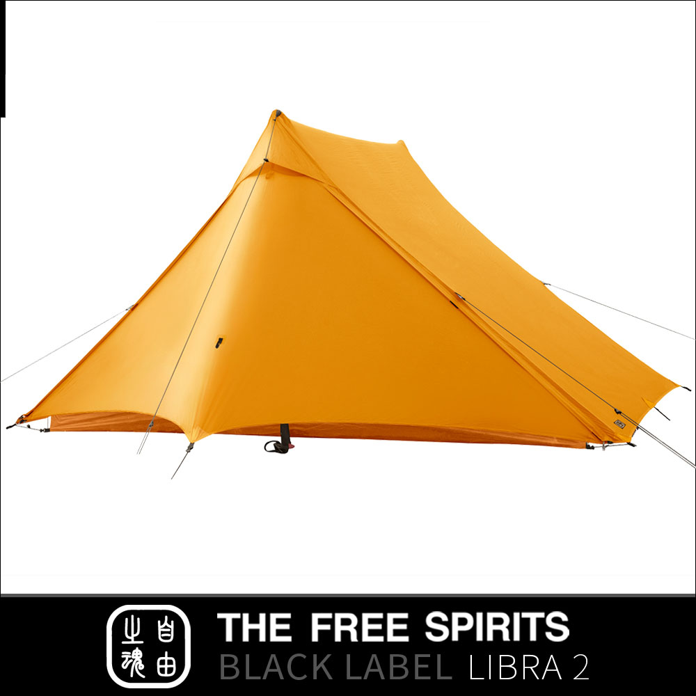 The Free Spirits TFS Libra2 No Poles Tent 2 sided silicon Coating 2 person 3 Season Ultralight Waterproof Camping Black Label - 3