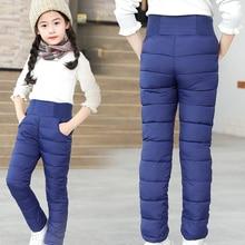 Leggings Baby Trousers Padded Ski-Pants Toddler High-Waist Girls Winter Waterproof Boys