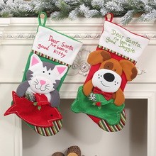 Christmas Stockings Pendant Cloth Ornaments Small Boots Pattern Print Party Home Decoration Supplies Gift Bag