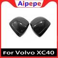 Для Volvo XC40 2017 2018 2019 Автомобильная крышка зеркала заднего вида отделка ABS хромированное углеродное волокно Авто Стайлинг Аксессуары Украшени...