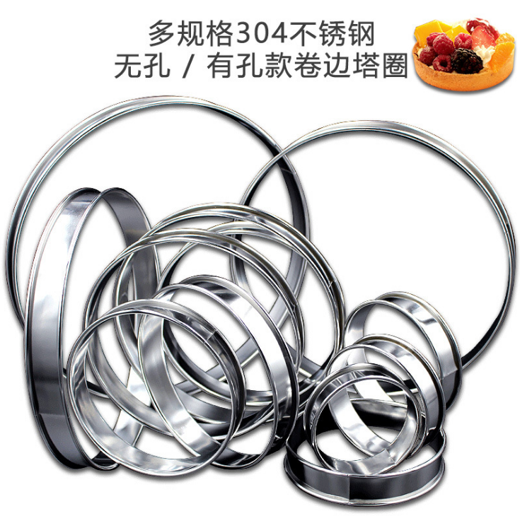 Qiilu Heater Hose Fitting Chrome Steel Water Pump Fitting Heater Hose 1//2in NPT to 3//4in Barb SBC BBC