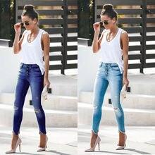 Женские джинсы в стиле ретро женские джинсовые узкие брюки зауженные