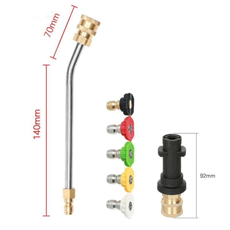1/4 High Pressure Parts Cleaner Accessory For Karcher K Series K2 K3 K4 K5 K6 K