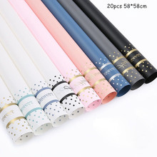 20pcs Small Beautiful Flower Wrapping Paper 58*58cm Waterproof Bouquet  Gift Scrapbooking