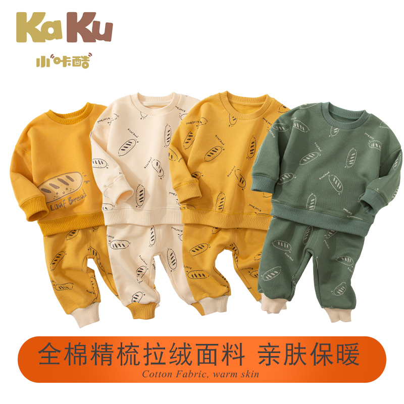 Winter Children's Sweater Two-piece Suit Children Plus Velvet Thickening Boys And Girls Warm And Long-sleeved Clothes Tide