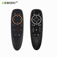 KEBIDU G10 Air Mouse Voice Control 2.4GHz Wireless With Gyro Sensing Game Voice control Smart Remote Control for Android TV BOX