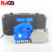 Raizi 220V Tile Gap Cleaner Machine Porcelain Ceramic Grout Cutting Tile Grout Cleaning Removal Tools Tile Cutter Machine