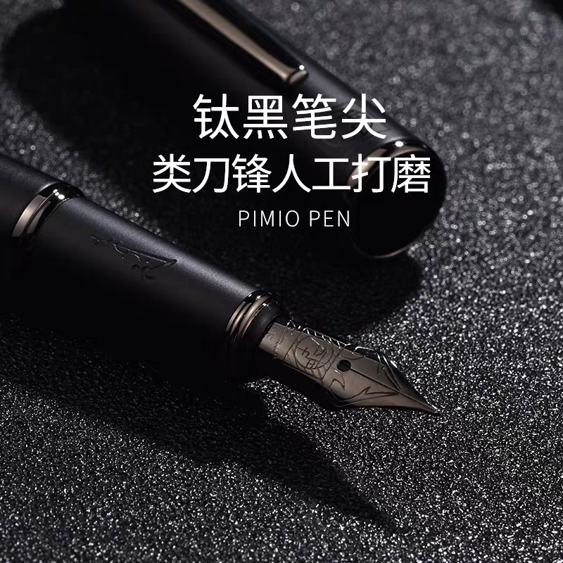 Picasso Pimio Fountain Pen Black Metal Ink Pen Titanium Black EF/Fine/Bent Nib Stationery Office School Supplies
