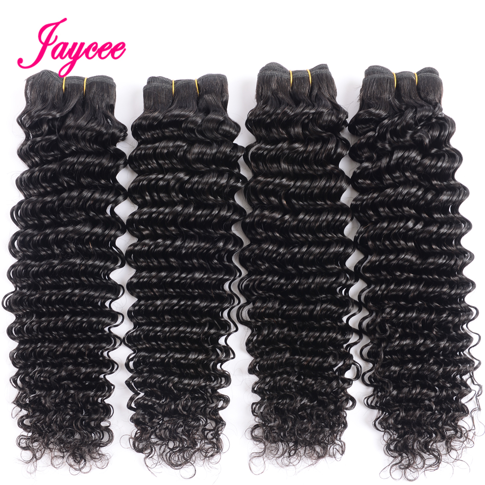 Jaycee Brazillian Deep Curly Hair 4 Bundles Human Hair Weave Bundle Deals Remy Hair Extensions Cheveux Humain Extension