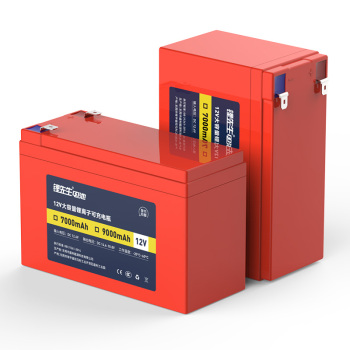 12V 7ah lithium 7Ah battery pack 12v 9Ah 15Ah 21Ah Lithium-ion replace lead aicd 12v21ah lithium ion battery