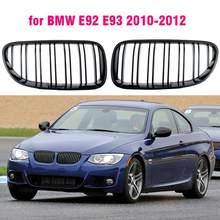 Grade dianteira rim grill para bmw e92 e93 320i 328i 335i 2 portas 2010 2011 2012 estilo do carro gloss preto linha dupla