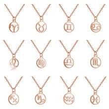Simples 12 signos do zodíaco colares para mulher rosa ouro cor leo capricórnio aquarius virgo gemini aries colar redondo pingente masculino