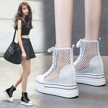 Martens Boots Women's 2021 Spring and Summer New Thin Mesh Breathable Platform Invisible Elevated Boots Women's White Shoes