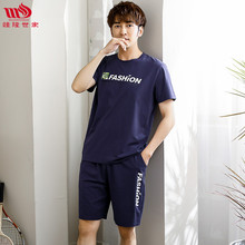 Pajamas Homewear-Set Mulongnobles Short-Sleeve Youth Thin Large-Size Men's Casual Summer