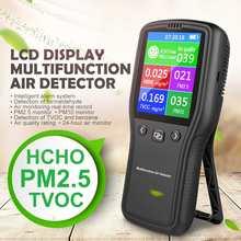 Мини PM2.5 детектор воздуха монитор качества воздуха цифровой тестер прибор для монитора формальдегид TVOC PM2.5 PM10 HCHO анализатор газа