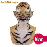 Realmaskmaster realistische silikon halloween maske für mann partei liefert künstliche latex erwachsene volle gesicht party männlichen masken fetisch