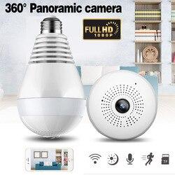 V380 Wireless Camera wifi Remote Monitoring Network Camera Mobile Phone Home 360-degree Panorama Monitor