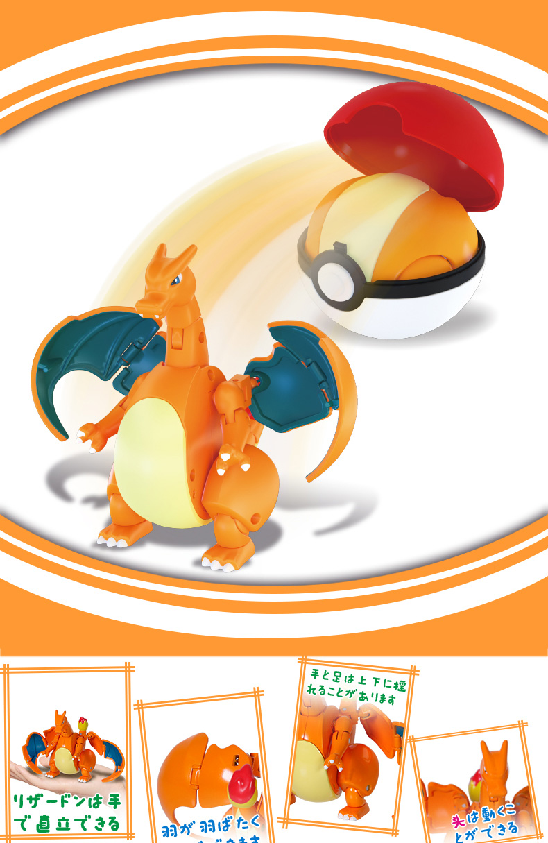Deformable Pokemon Toy 12