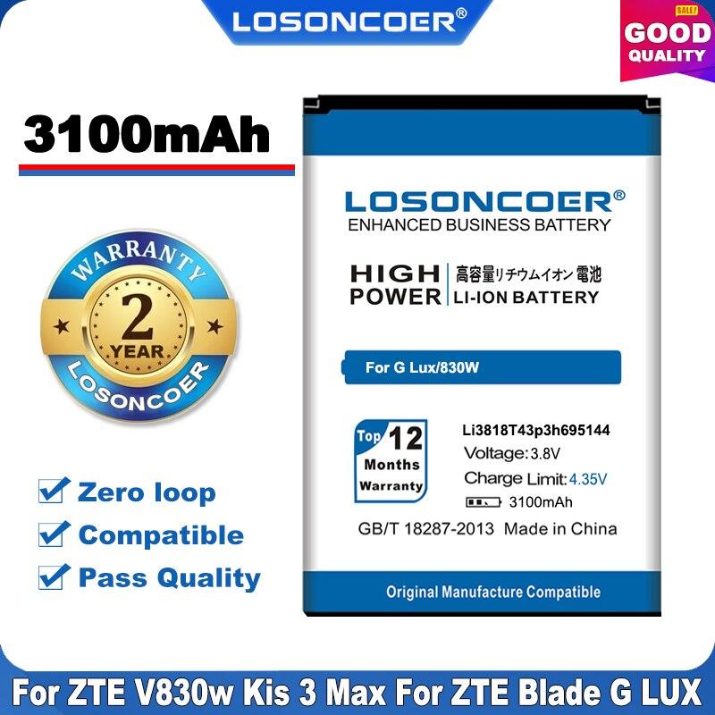 100% оригинал LOSONCOER 3100 мАч Li3818T43P3h695144 для ZTE Blade G LUX для ZTE V830w Kis 3 Max хорошее качество батареи телефона 3,8 в