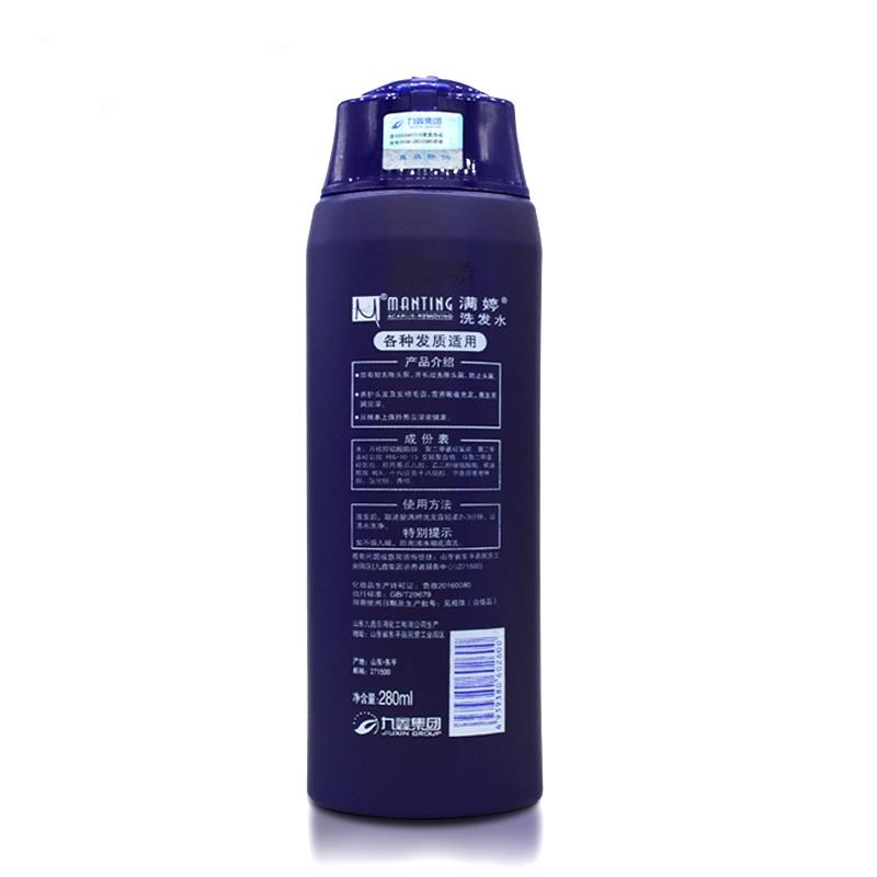 Manting Chinese Herbal Medicine Anti Dandruff Itching Shampoo Balancing Oil Control Nourishing Shampoo Professional Hair Care 3