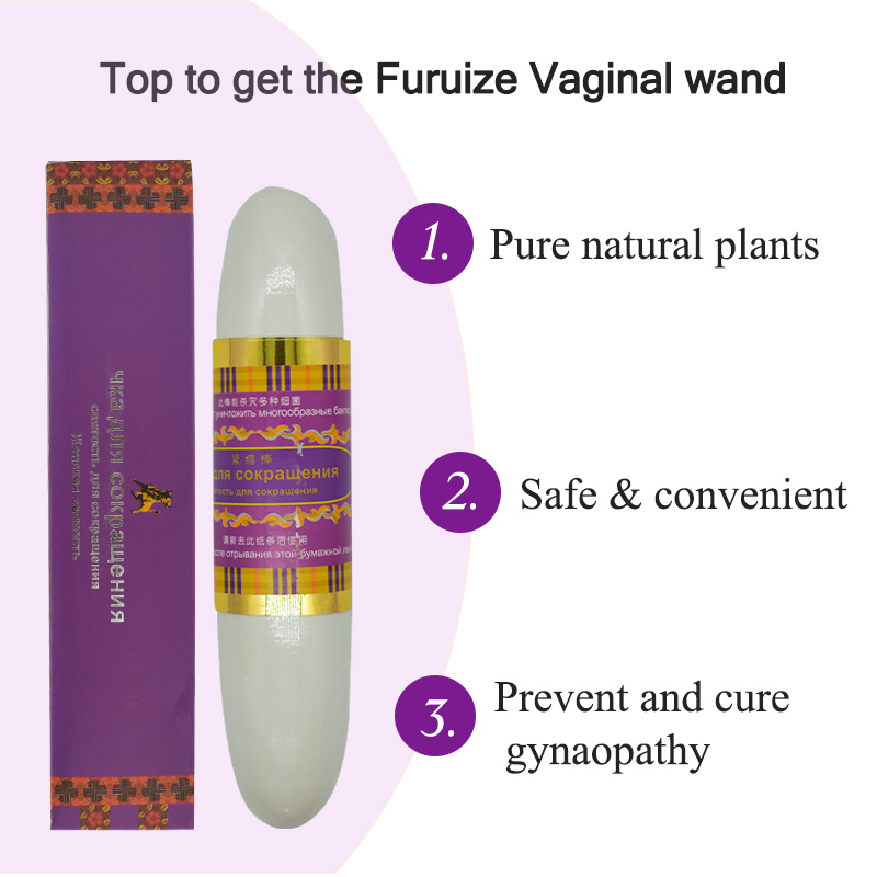 vagina tighting (7)