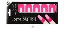 10 * u образная пленка для снятия лака ногтей краска образной