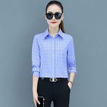 Корейские модные шифоновые женские блузки в полоску винтажные