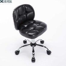 Компьютерное кресло домашнее маленькое с Спинкой Поворотный Стул барный стул, табурет для кофейни