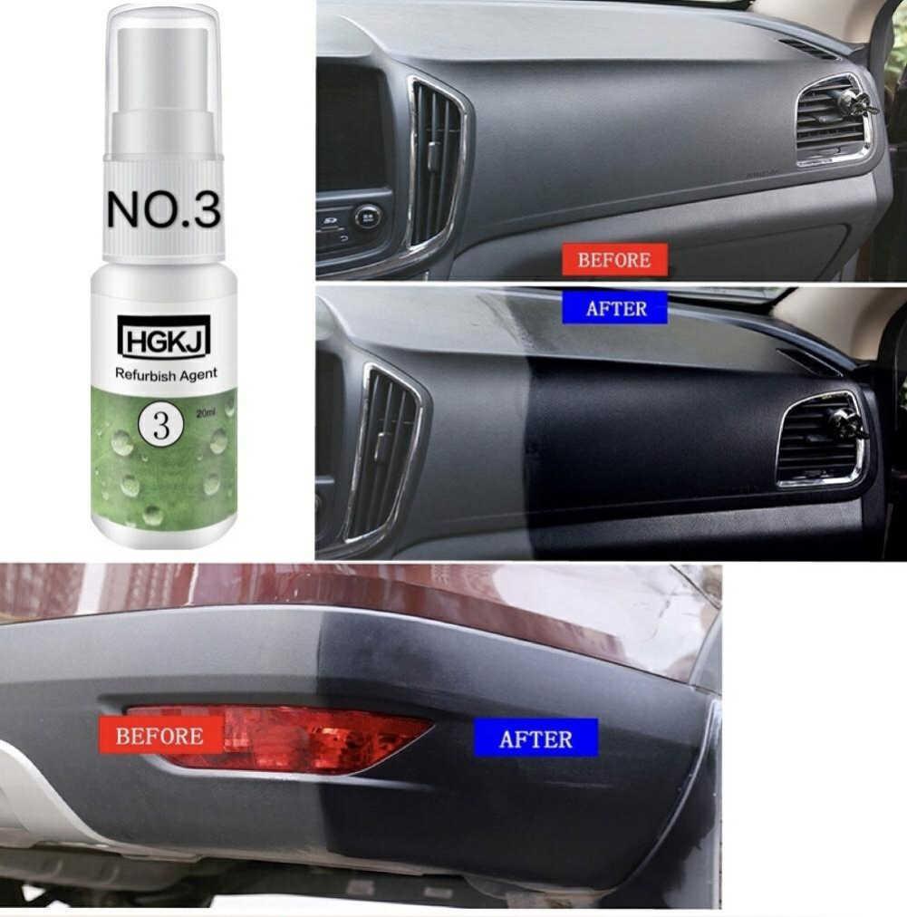 20 ミリリットル更生剤車内装革席プラスチックメンテナンス洗剤 Refurbisher 革ケア TSLM1