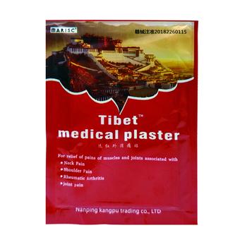 16 sztuk 2 torby chińskie zioła dalekiej podczerwieni terapii naklejki mięśni plaster przeciwbólowy reumatyzm zapalenie stawów Patch opieki zdrowotnej tanie i dobre opinie tibet medical plasters Ciało