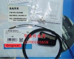E32-D211 E32-D211R sensor de fibra óptica nova alta qualidade