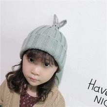 Korea Handmade Knit Solid Cartoon Skullies Beanies Hats Caps Fall Winter for Kids Children Girls Boys Accessories-OZKHFW007C5