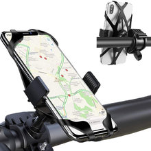 Крепление для телефона на велосипед iphone 11 pro max huawei
